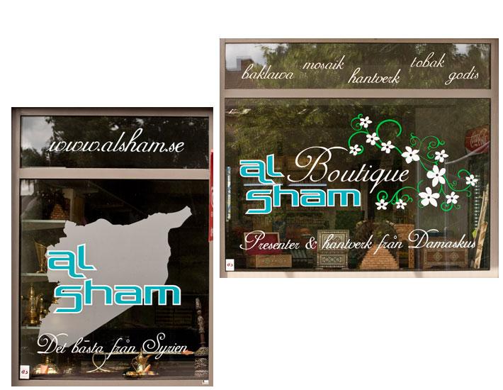 window-decore-al-sham