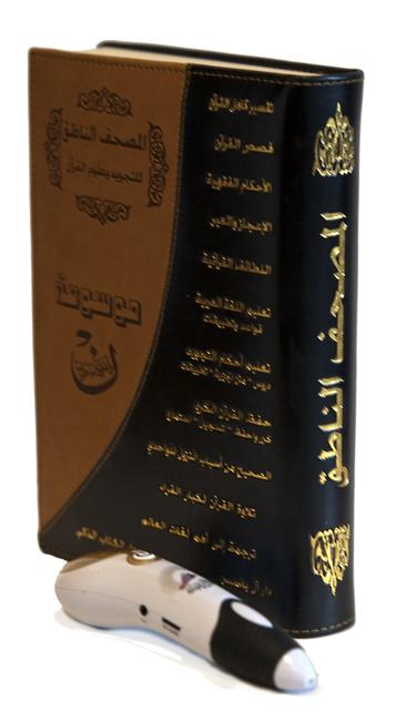 al-sham_w2n7449