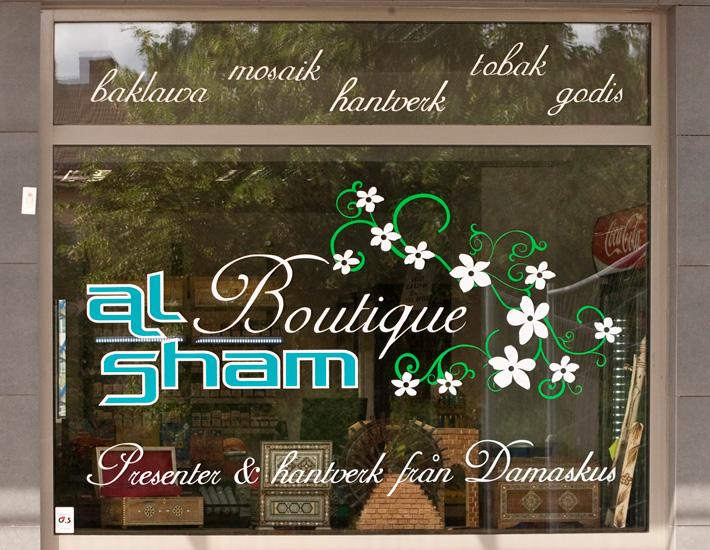 al-sham_w2n8138