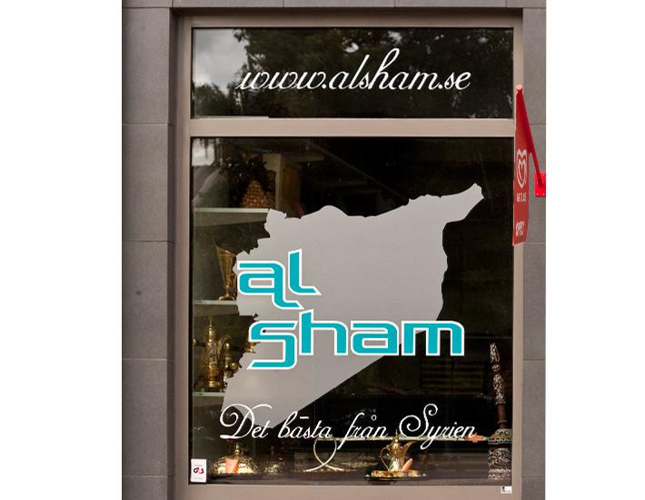 al-sham_w2n8140